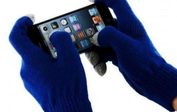 Guantes táctiles para móvil
